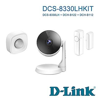 D-Link友訊 DCS-8330LH 無線網路攝影機+門窗感應器+移動偵測感應器