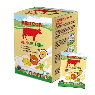 紅牛 奶粉隨手包40g(12入)  任選3入組 product thumbnail 2