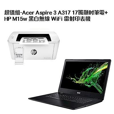 超值組-Acer Aspire 3 A317 17獨顯吋筆電+HP M15w 黑白無線 WiFi 雷射印表機