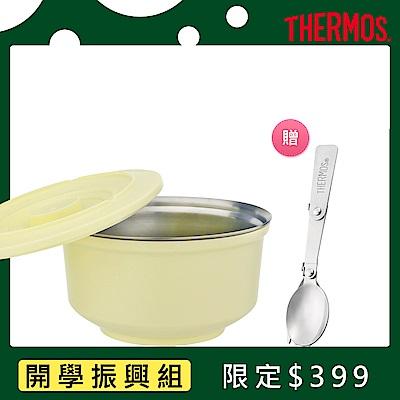 (組)[開學季限定1+1]膳魔師 不鏽鋼兩用粉彩隔溫碗1.05L(奶油黃)+不鏽鋼折疊式餐具(叉子)