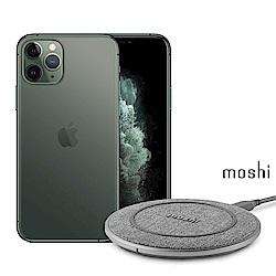 Apple超值組- iPhone 11 Pro Max 256G手機+Moshi無線充電盤
