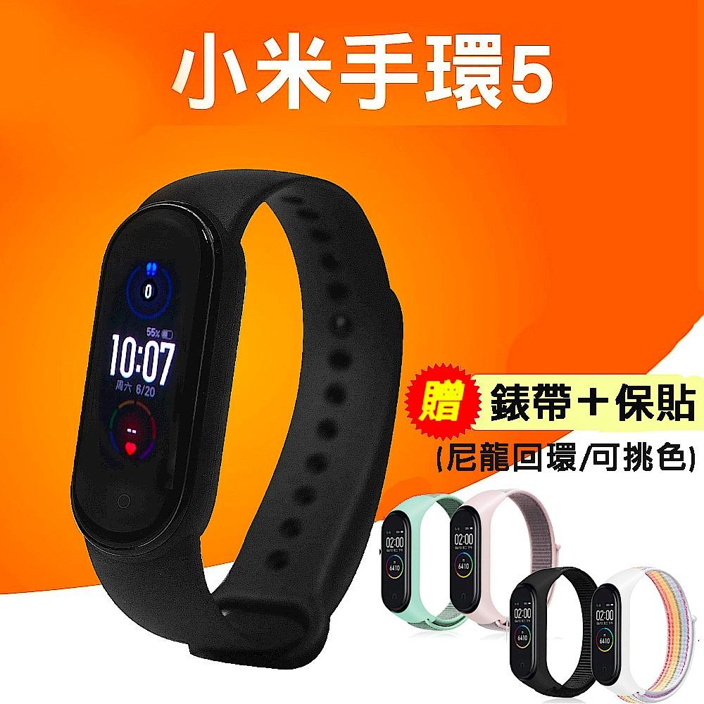 小米手環5+矽膠尼龍回環腕帶+保貼 product image 1