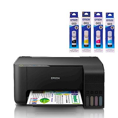 超值組-EPSON L3110 三合一連續供墨印表機+1黑3彩墨水。組合現省620元再送14吋立扇 product thumbnail 2