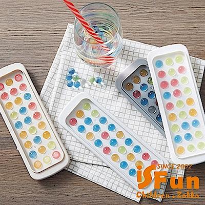 (組)[任選3件$398] iSFun 可愛造型矽膠模型製冰盒 多款任選(時時樂)