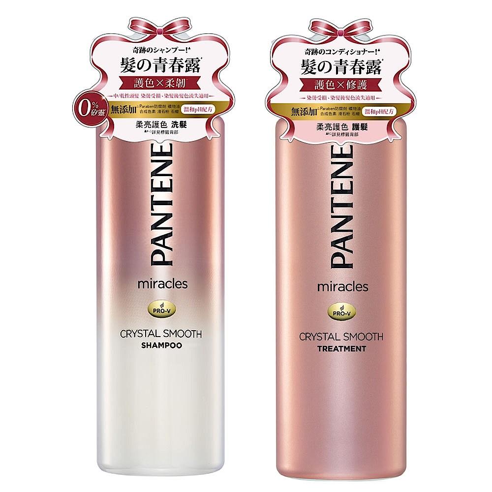 潘婷 miracles奇蹟系列-柔亮護色洗髮露+護髮素 product image 1