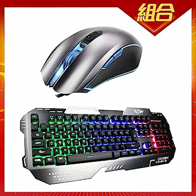 (時時樂組合)FOXXRAY鋼鐵獵狐電競滑鼠(FXR-SM-20)+未來戰狐電競鍵盤(FXR-BKL-28)