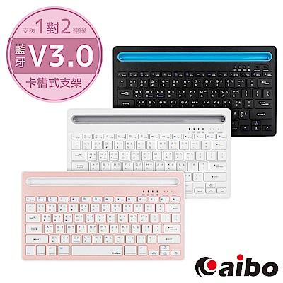 (時時樂組合)aibo BT9 支架/藍牙多媒體薄型鍵盤(支援一對二)+卡娜赫拉的小動物 超大版XXL 布面萬用墊/滑鼠墊(80x40cm) product thumbnail 3