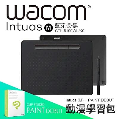 (送羅技無線靜音鍵鼠組)【動漫學習包】Wacom Intuos Comfort Medium 藍牙繪圖板(黑)