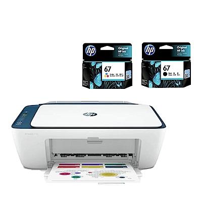 超值組-HP DeskJet 2723 彩色無線 WiFi 三合一噴墨印表機+原廠墨水1黑1彩 product thumbnail 2