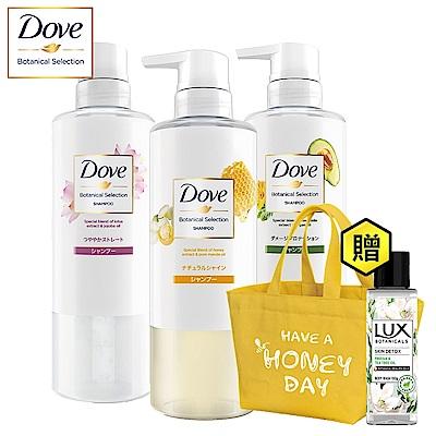 [任選3入組] DOVE多芬 日本植萃洗護髮 限量加贈提袋、沐浴露