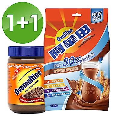 阿華田 脆酷力抹醬(380g) + 減糖巧克力營養麥芽飲品(31gx14入)