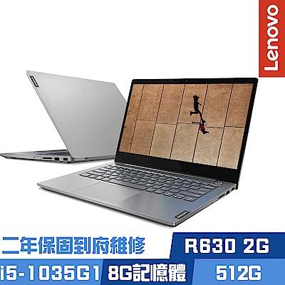 (Office 365組合) Lenovo ThinkBook 14 14吋筆電 (i5-1035G1/R630 獨顯/8G/512G/ThinkPad/二年保到府維修)