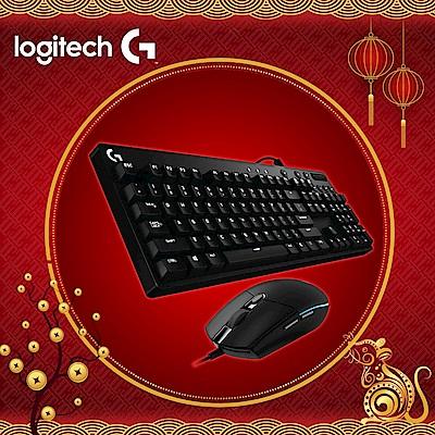羅技G102有線光學滑鼠+G610機械式鍵盤(青軸)
