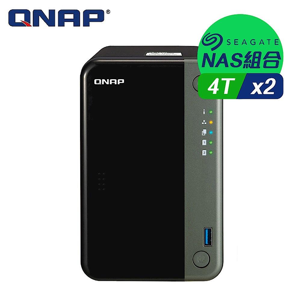 【NAS組合】Seagate 4TB 2入組 NAS硬碟(ST4000VN008)+ QNAP TS-253D-4G 網路儲存伺服器 product image 1