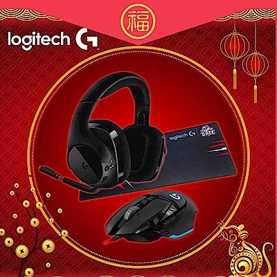G502 HERO電競滑鼠+羅技 G533遊戲耳機