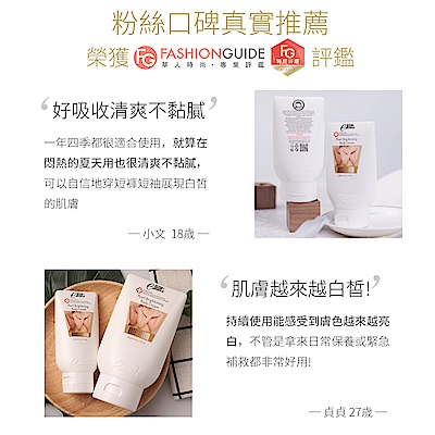 (2入組)Emma1997身體勻嫩霜60ml(夏日嫩白約會霜) product thumbnail 5