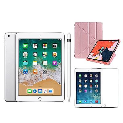 Apple超值組-2018 iPad 128G+Apple Pencil +保護殼+玻璃貼