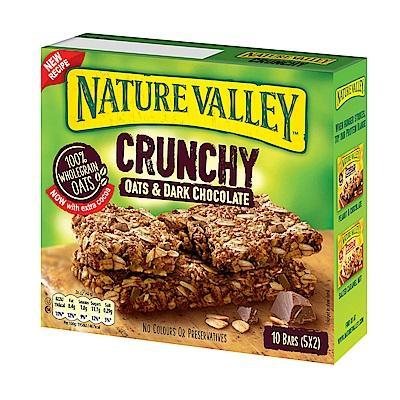 Nature Valley天然谷纖穀派 任選5入 product thumbnail 4