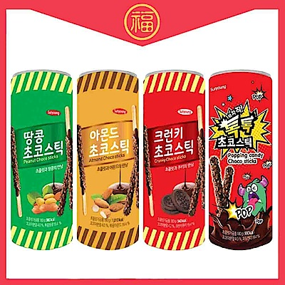 SUNYOUNG 三漾巧克力魔法棒4件組