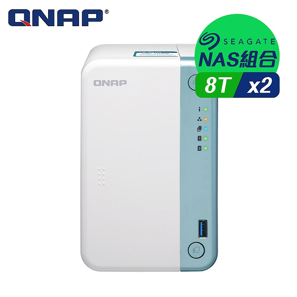 【NAS組合】Seagate 8TB 2入組 NAS硬碟(ST8000VN004)+ QNAP TS-251D-2G 網路儲存伺服器 product image 1