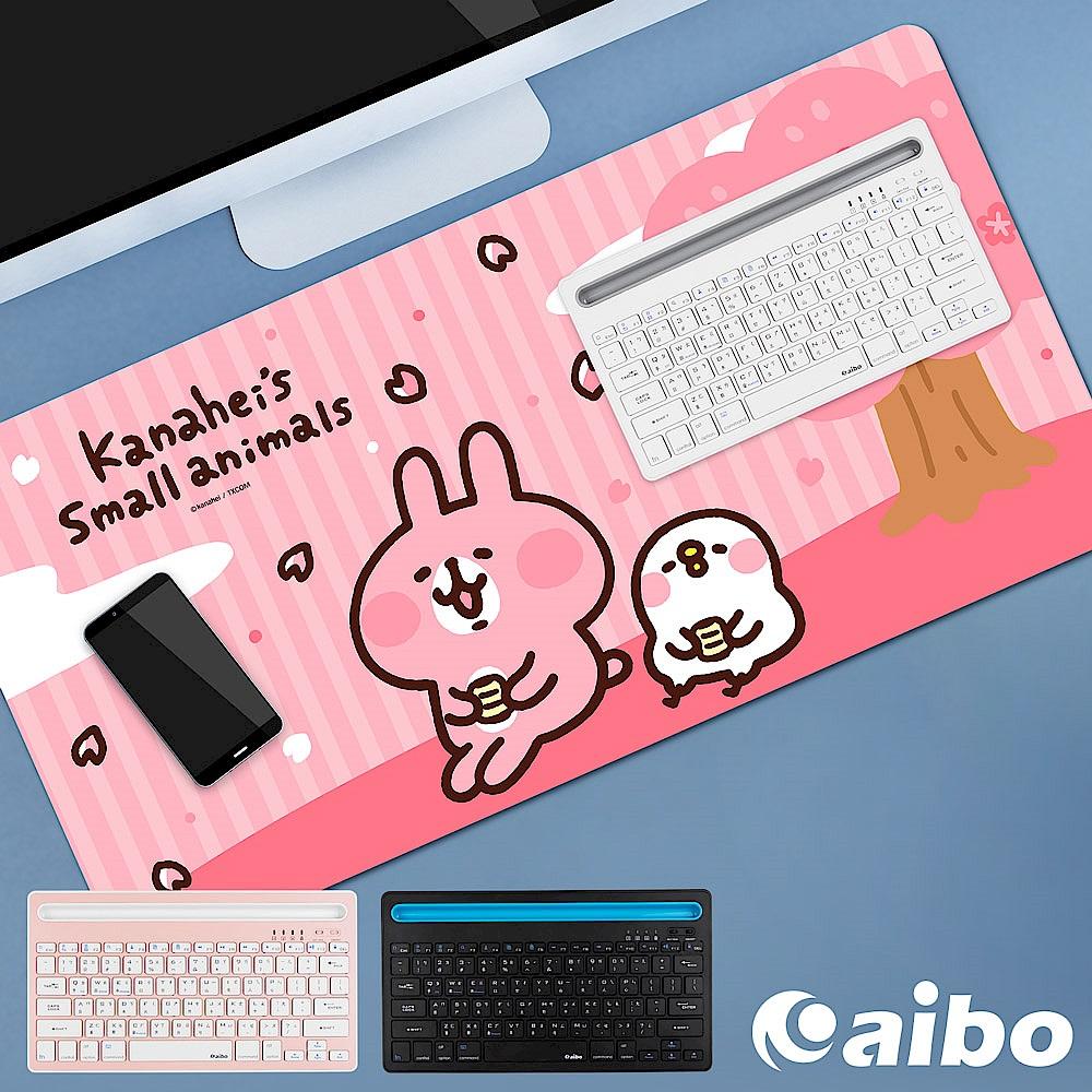 (時時樂組合)aibo BT9 支架/藍牙多媒體薄型鍵盤(支援一對二)+卡娜赫拉的小動物 超大版XXL 布面萬用墊/滑鼠墊(80x40cm) product image 1
