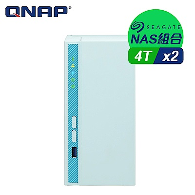【NAS組合】Seagate 4TB 2入組 NAS硬碟(ST4000VN008)+ QNAP TS-230 網路儲存伺服器