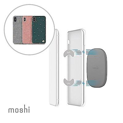 [超值組]Moshi Vesta forXS Max 風尚布質感保護背殼+磁吸固定基座組
