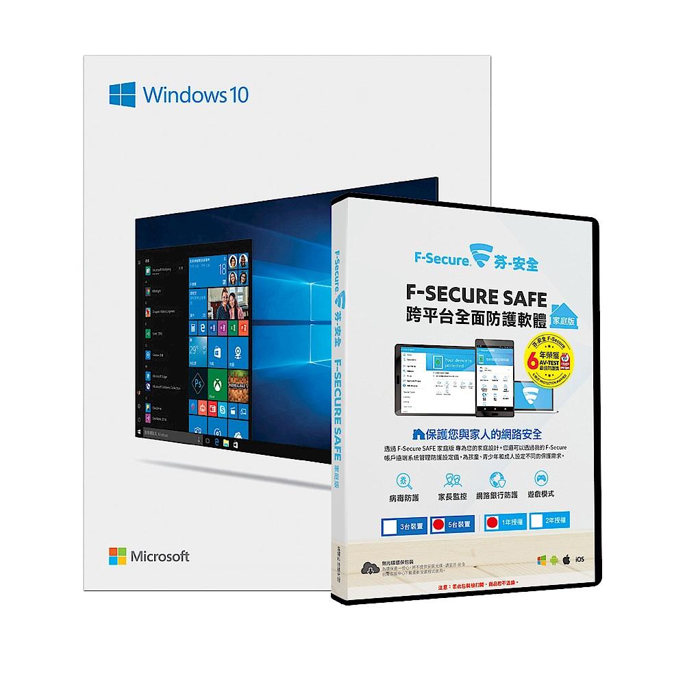 [組合] Microsoft Windows 10 中文隨機版-64位元+F-Secure SAFE跨平台全面防護軟體5台裝置1年版-家庭版 product image 1