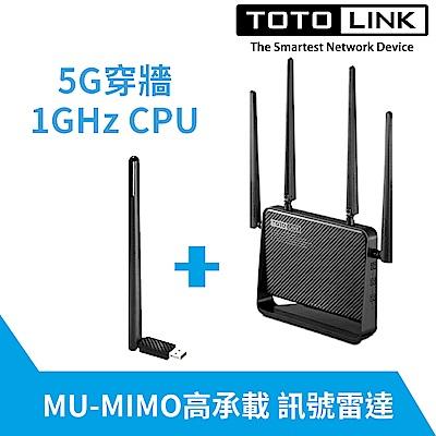 『限量組』TOTOLINK A950RG AC1200 Giga雙頻WiFi無線路由器分享器+雙頻USB無線WiFi網卡A650UA AC650