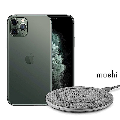 Apple超值組- iPhone 11 Pro Max 64G 手機+Moshi無線充電盤