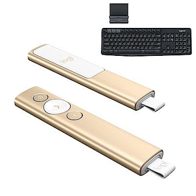 羅技SPOTLIGHT簡報遙控器+K375s 無線鍵盤支架組合