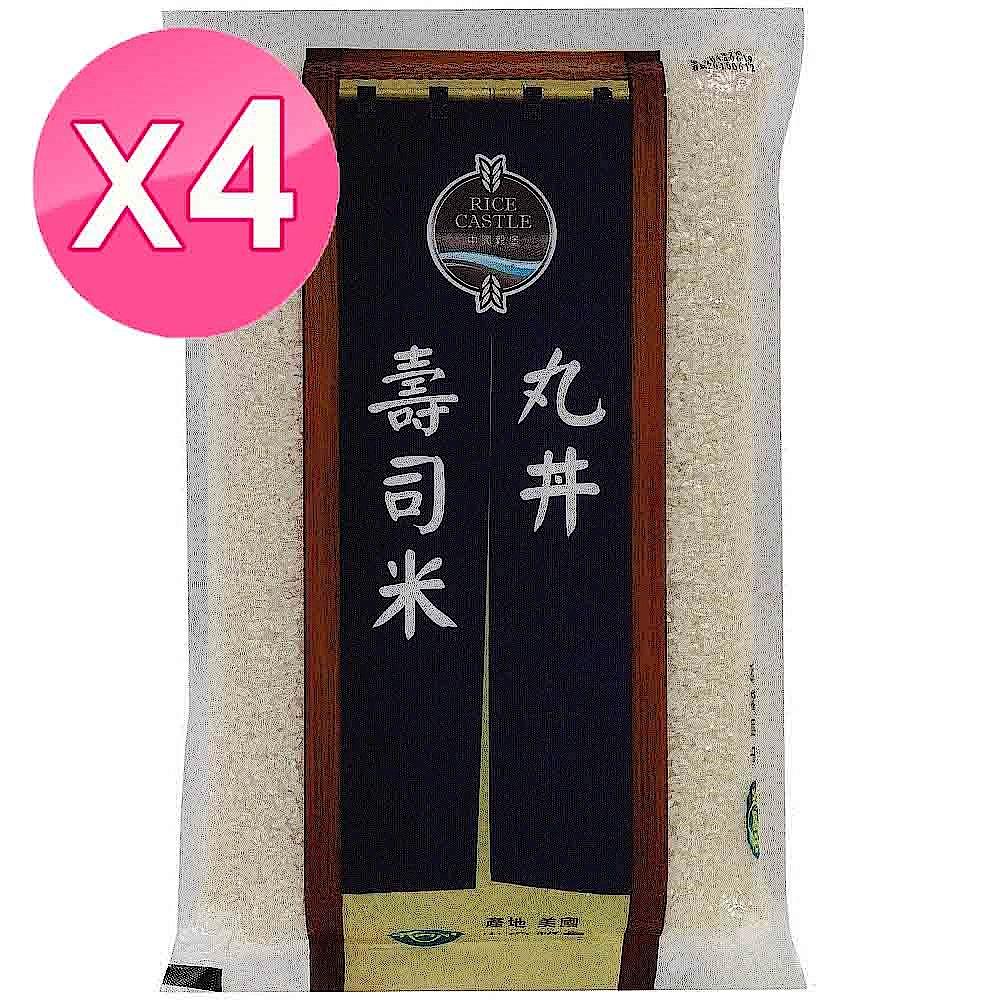 中興米 中興丸丼壽司米(3kg) X4包