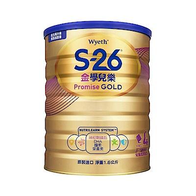 (時時樂)【惠氏 S-26】金學兒樂幼兒成長配方3-7歲(1600gx4罐)