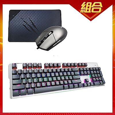 FOXXRAY渦輪戰狐機械電競鍵盤(青軸)+冰雪獵狐電競滑鼠組合包