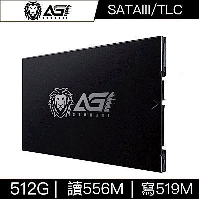 (5入組) AGI亞奇雷 AI178 512G SATA TLC 2.5吋固態硬碟 product thumbnail 2