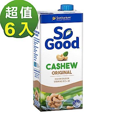 澳洲 SO GOOD 原味腰果奶 (1L) 超值6入組