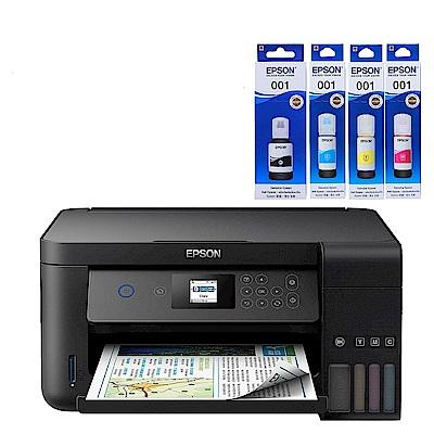 超值組-EPSON L4160 Wi-Fi三合一螢幕連供印表機1黑3彩墨水 product thumbnail 2