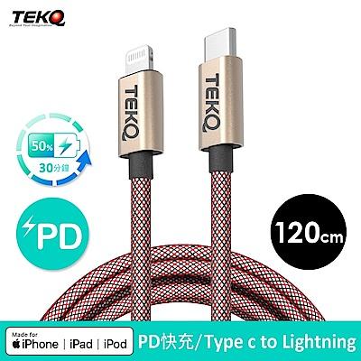 [組合] TEKQ 2孔 Type-C USB 48W 支援PD QC3.0 車充快充 + TEKQ 蘋果MFI認證 快充傳輸線 120cm product thumbnail 4