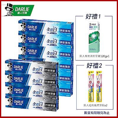 [贈3好禮]黑人 全亮白牙膏10入組+贈專業清新牙膏120g+牙刷2入