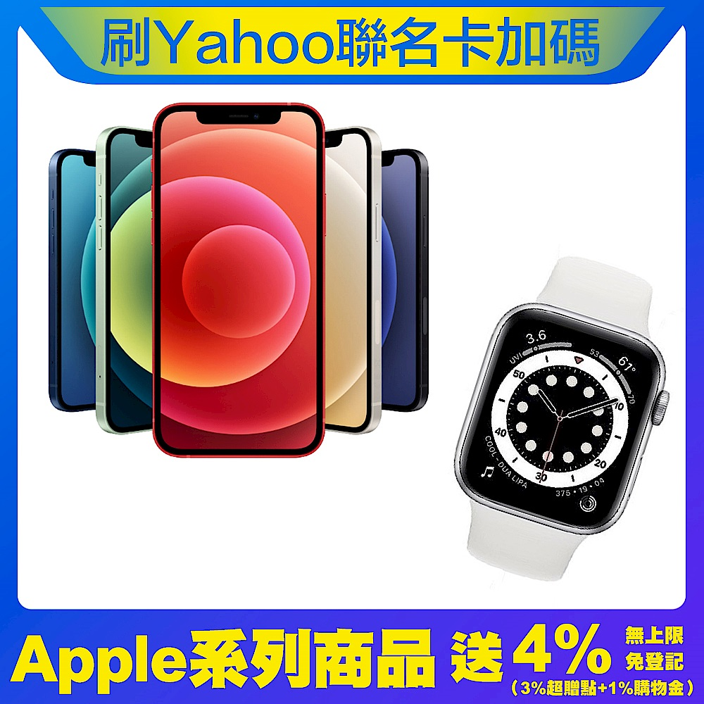 [Apple好禮組]iPhone 12 128G +Watch SE (GPS) 44mm product image 1
