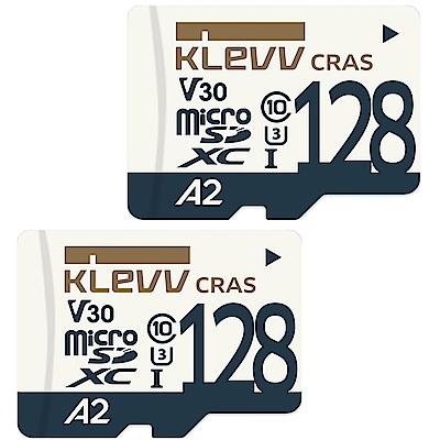 (2入)KLEVV Micro SDXC UHS-1 U3 V30 A2 128GB 卡