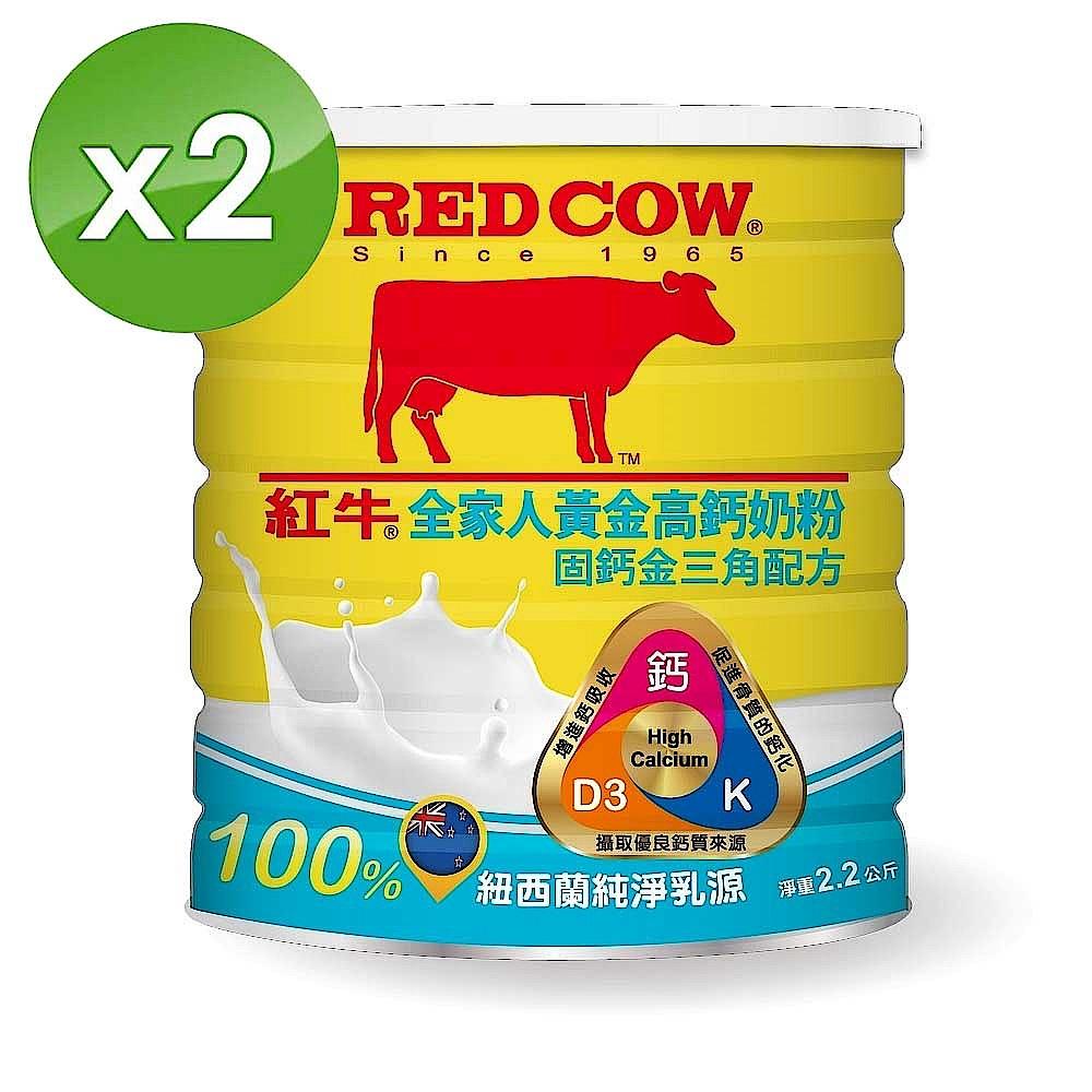 紅牛  全家人黃金高鈣奶粉-固鈣金三角配方 2.2kg X2 product image 1