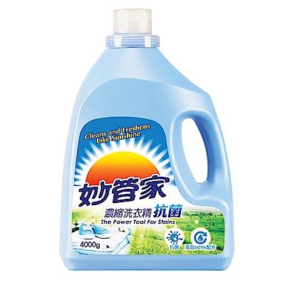 (品牌日限定)妙管家抗菌洗衣精1瓶+6補組(補充包2000gx6+瓶4000gm)