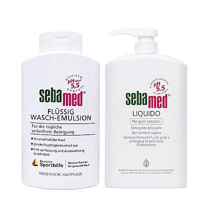 Sebamed 潔膚乳1000mlx2 (含1壓頭)