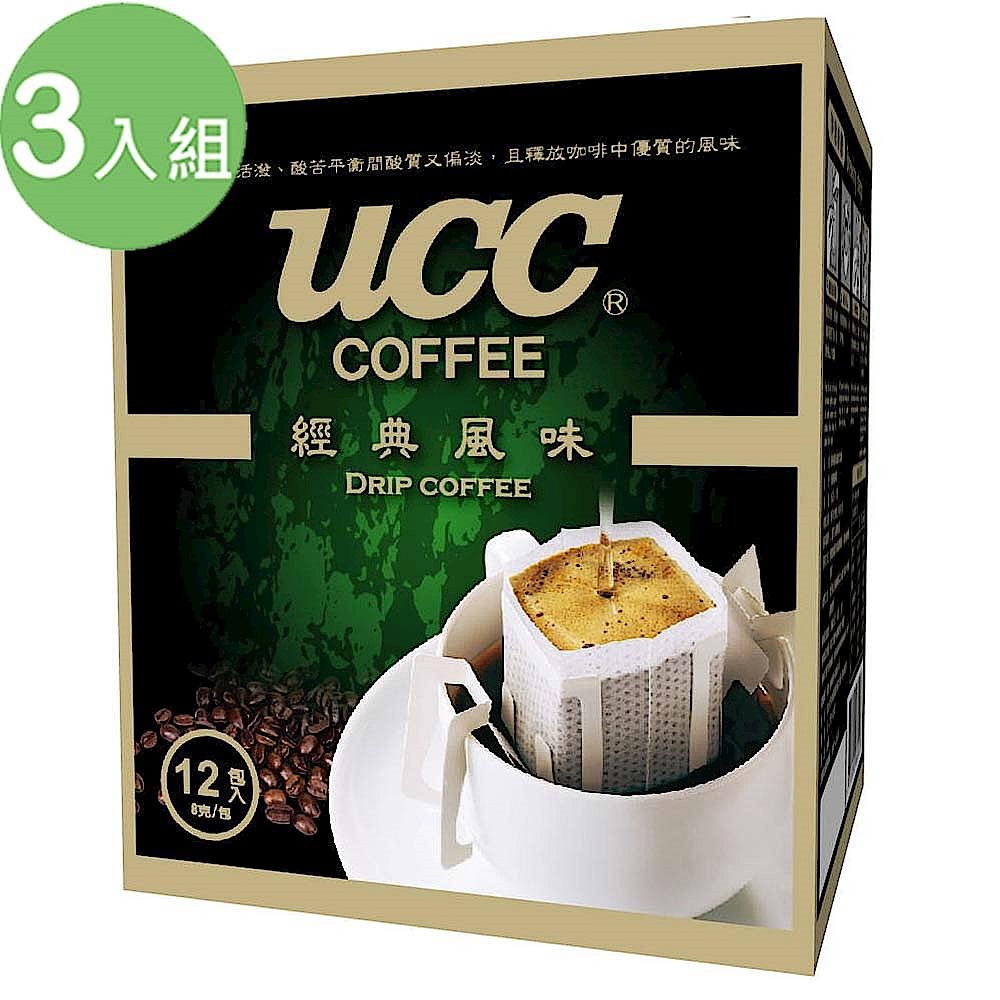 UCC 經典風味濾掛式咖啡(8gx12入) 超值3入組 product image 1