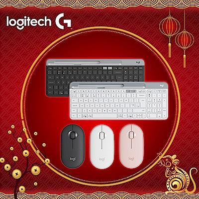 羅技M350鵝卵石無線滑鼠+K580超薄跨平台藍芽鍵盤