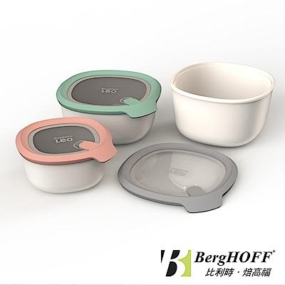 (組)[送削皮刀]【BergHOFF 焙高福】李奧矽列-Leo 多功能保鮮碗3件組(粉色、綠色、灰色) product thumbnail 3