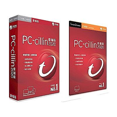 趨勢PC-cillin 2020雲端版二年三台標準盒裝+三年一台隨機搭售版(防毒版)