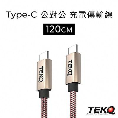 [組合] TEKQ 2孔 Type-C USB 57W PD QC3.0 iPhone 筆電 旅行快充充電器 +TEKQ uCable Type-C 高速傳輸充電線-120cm product thumbnail 4