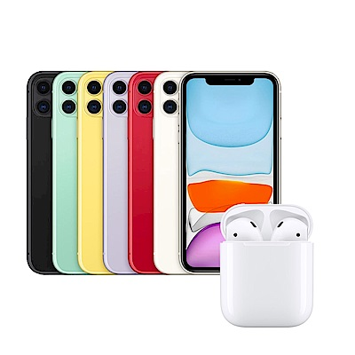 Apple超值組- iPhone 11 128G智慧型手機+AirPods2 (有線版)